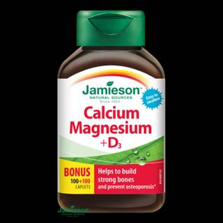 JAMIESON Vápnik s vitamínom D3 90 tabliet