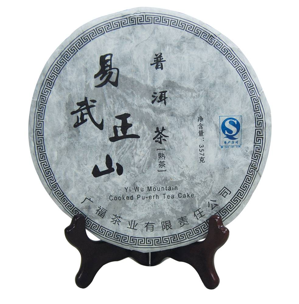 Manu tea YI WU MOUNTAIN PU ERH - 357g