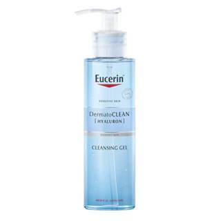 EUCERIN Dermatoclean Hyaluron čistiaci gél 200 ml