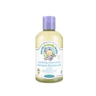 LANSINOH EFB Zjemňujúci šampón a telové mydlo harmanček 250 ml